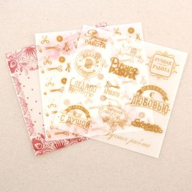 "Set of decorative paper for scrapbooking ""Handmade"", 14.5 x 14.5 cm"