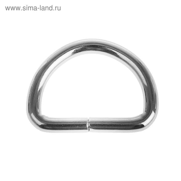 Полукольцо, диаметр проволоки 3 мм, 2,1 х 2,1 см