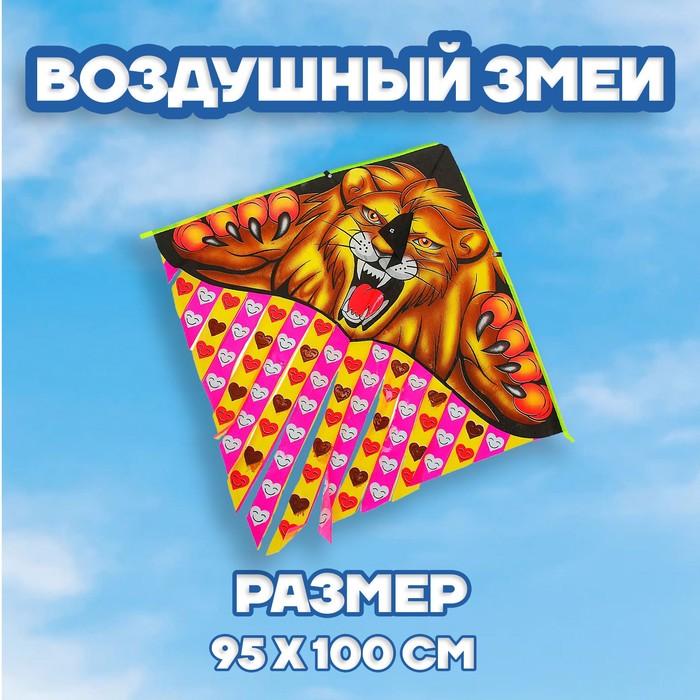 """Воздушный змей """"Лев"""" с леской"""