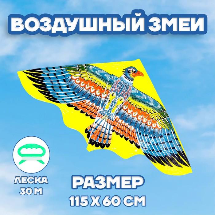 """Воздушный змей """"Птица"""" с леской"""