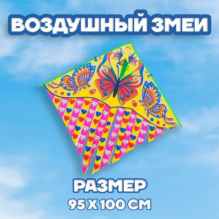 Воздушный змей «Бабочки», с леской и палочкой
