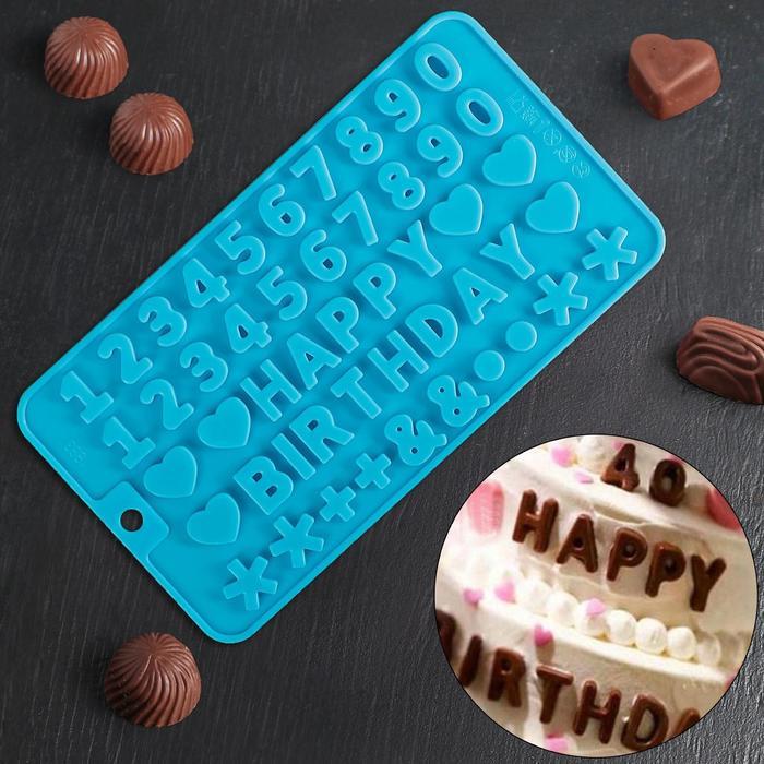 """Форма для льда и шоколада, 49 ячеек, 21,5х11,5 см """"С Днем рождения"""", цвета МИКС"""