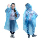 """Rain cover baby unisex """"Nefrologica"""" universal size, blue color"""