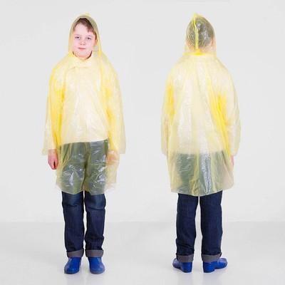 """Дождевик детский унисекс """"Непромокайка"""", универсальный размер, цвет жёлтый"""