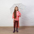 """Rain cover baby unisex """"Nefrologica"""", universal size, color pink"""