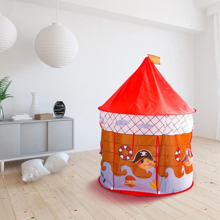 Палатка детская игровая «Морской дом»