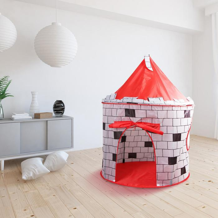 Палатка детская игровая «Крепость», 103х103х130см