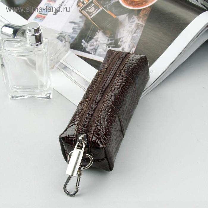 Ключница на молнии, кольцо, крокодил, цвет коричневый