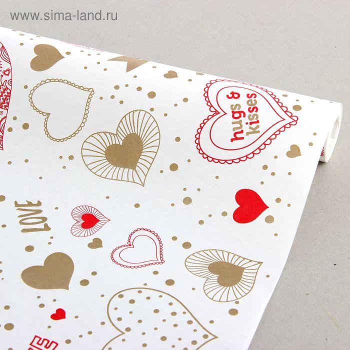 "Бумага упаковочная крафт ""Adore"", красный-золото, 0.7 х 9 м"