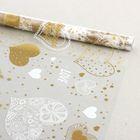 Пленка для цветов Adore, бело-золотая, 0,7 х 8,5 м 40 мкм