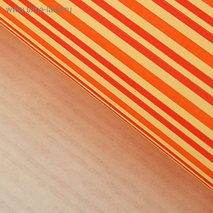 """Бумага упаковочная крафт """"Полоска"""" кремовый-оранжевый-красный 70см х 100см  6шт."""