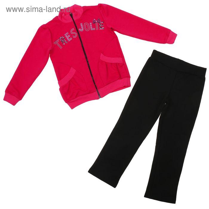 Спортивный комплект (куртка+брюки), рост 110 см (5 лет), цвет чёрный/фуксия (арт. Л376)