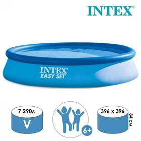 Бассейн надувной Easy Set, 396 х 84 см, от 6 лет, 28143 INTEX