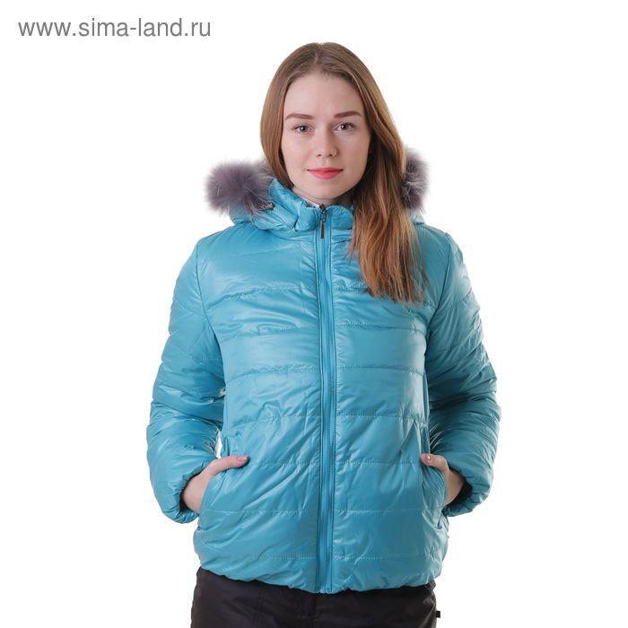 """Куртка женская с мехом """"ХЛОЯ"""", размер 50 (XL), цвет бирюза (С+)"""