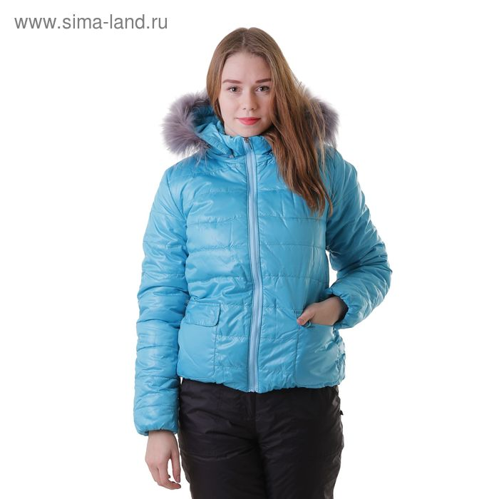 """Куртка женская с мехом """"ПАУЛА"""", размер 44 (S), цвет аква"""