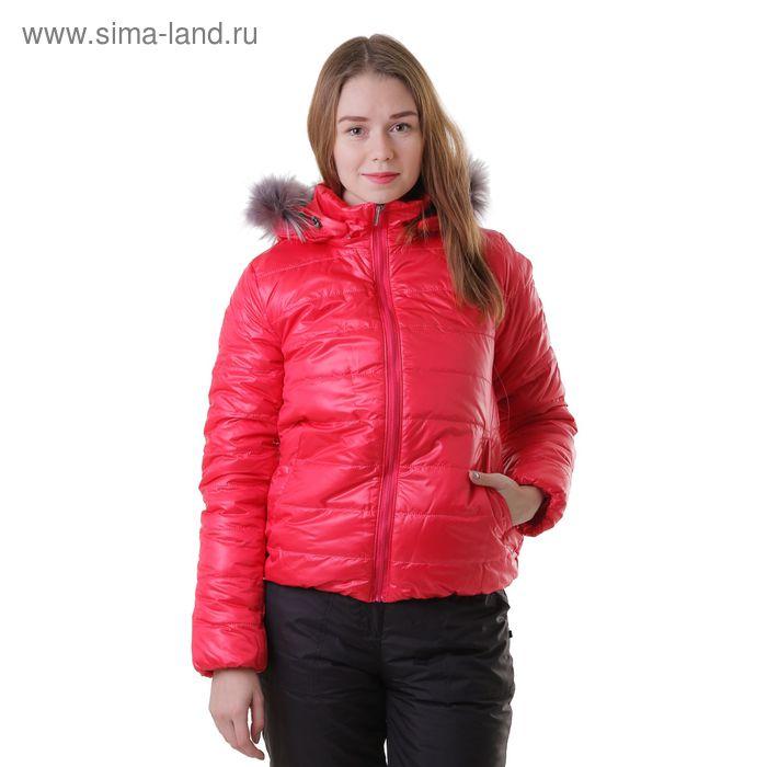 """Куртка женская с мехом """"ХЛОЯ"""", размер 42 (XS), цвет фуксия"""