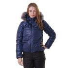 """Куртка женская с мехом """"ХЛОЯ"""", размер 42 (XS), цвет индиго"""