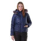 """Куртка женская с мехом """"ПАУЛА"""", размер 42 (XS), цвет индиго"""
