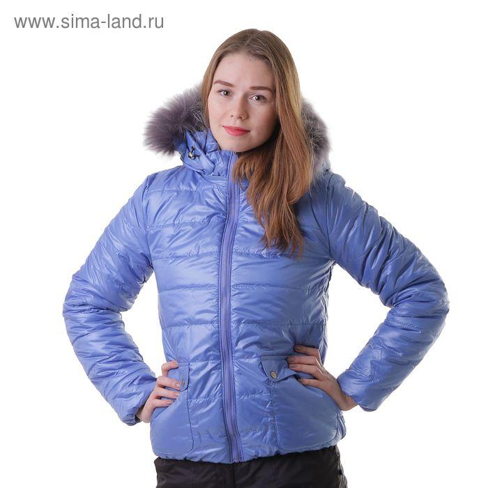 """Куртка женская с мехом """"ПАУЛА"""", размер 42 (XS), цвет голубой"""