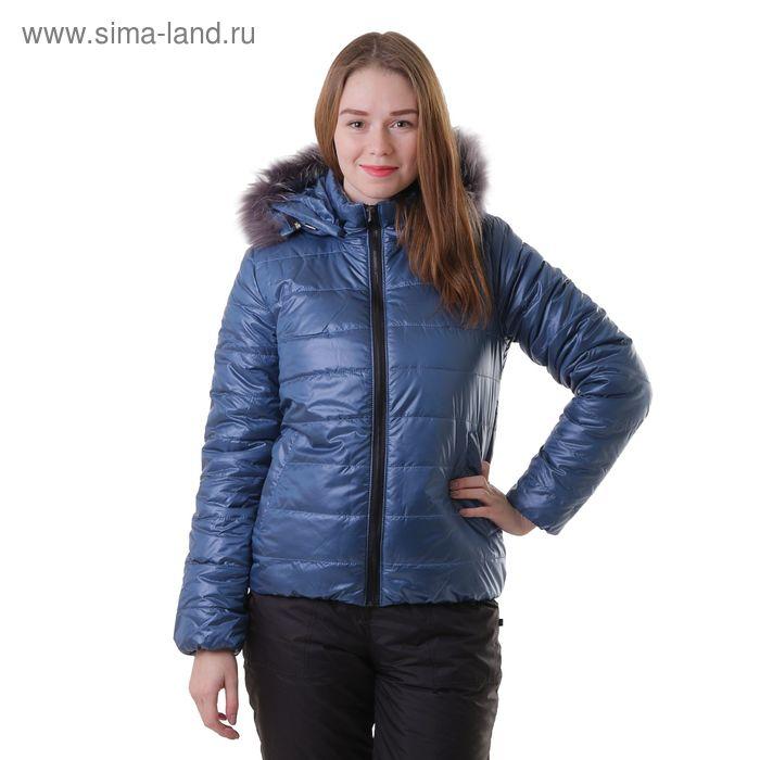 """Куртка женская с мехом """"ХЛОЯ"""", размер 42 (XS), цвет джинс"""