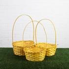 Набор корзин плетёных, жёлтых, бамбук, 3 шт.