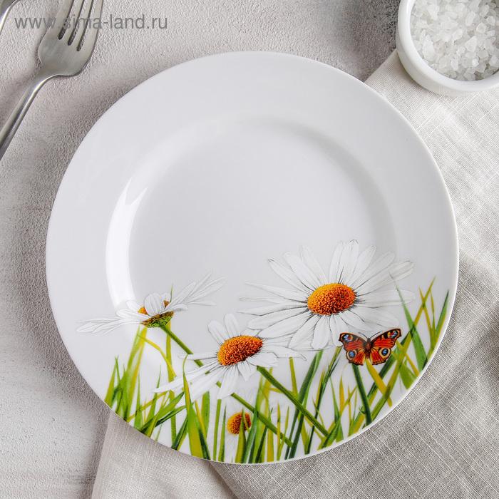 """Тарелка 20 см мелкая """"Ромашка"""""""