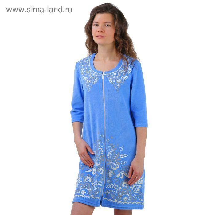 6a483c0d088c Халат женский на молнии велюровый голубой, размер 54 (1261495 ...