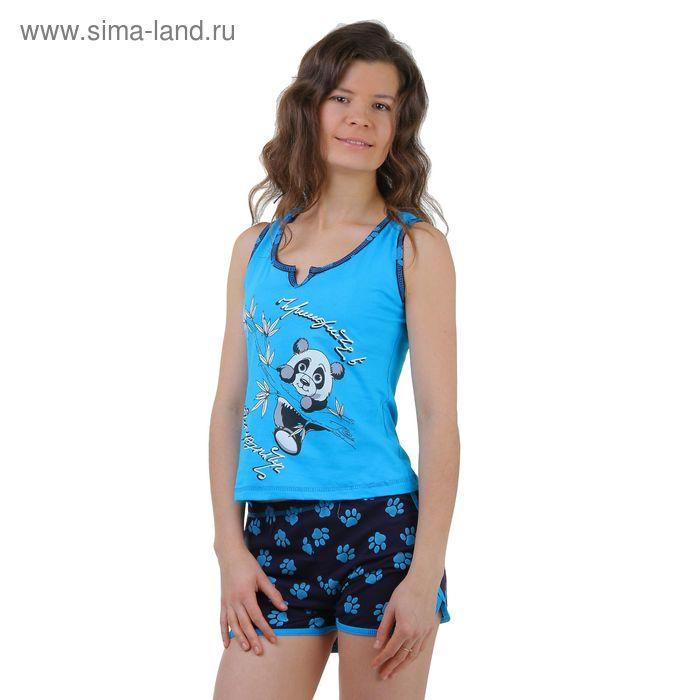 Комплект женский Ника голубой, р-р 50 кулирка