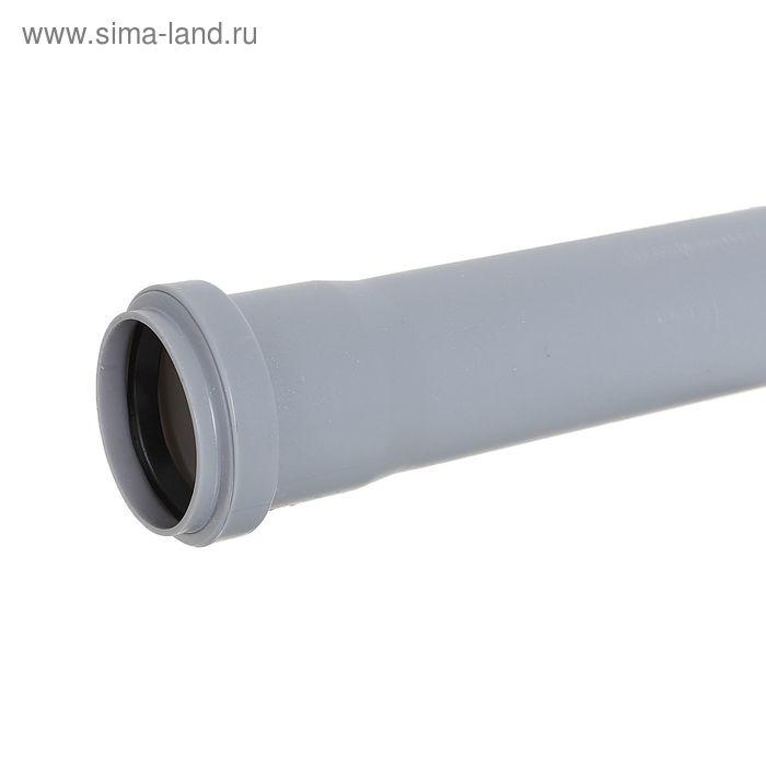 Труба  50х 500