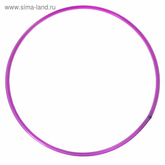 Обруч д.70, цвет: фиолетовый