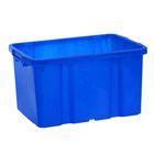 Ящик для хранения «Титан», 60 л, 57×38×31 см, цвет синий - фото 308334404