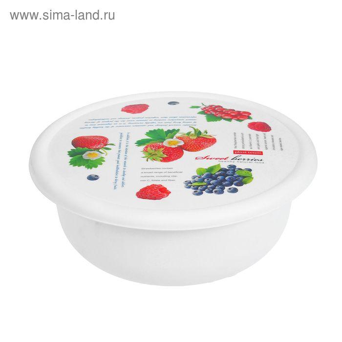 Миска с крышкой 3,2 л Berry