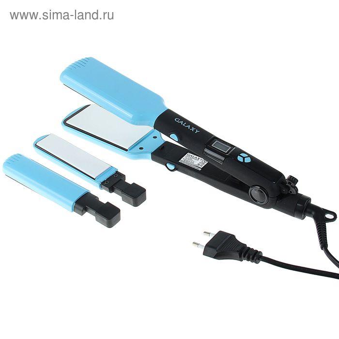 Выпрямитель Galaxy GL 4505, 65 Вт, 2 сменные пластины, керамические пластины, чёрно-голубой