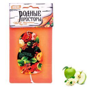 Ароматизатор в авто серия Родные узоры яблоневый сад Ош