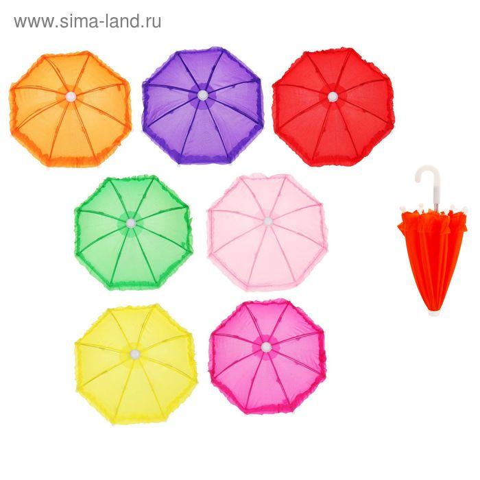 """Зонт детский игрушечный """"Красота"""", d=25см, МИКС"""