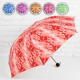 Зонт механический «Водная феерия», прорезиненная ручка, 4 сложения, 8 спиц, R = 48 cм, цвет МИКС