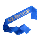 "Ribbon ""Graduate elementary school"", silk blue foil"