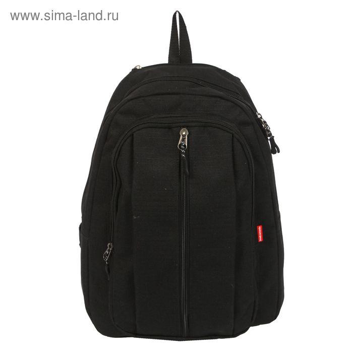 Рюкзак молодежный на молнии, 1 отдел, 2 наружных кармана, чёрный