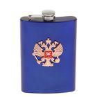 """Фляжка с эмблемой """"Государственный символ"""", 270 мл, синяя"""
