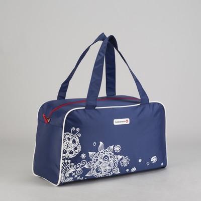 b8061329ae6f Купить Спортивные и дорожные сумки Andromeda оптом по цене от 460 ...