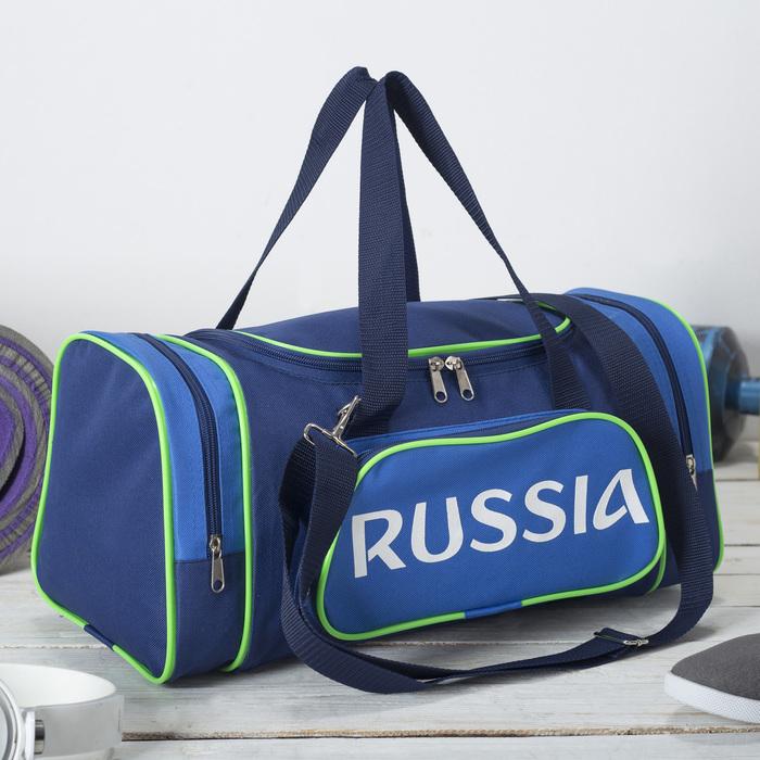 Сумка спортивная на молнии, 1 отдел, 2 наружных кармана, цвет синий/голубой/салатовый