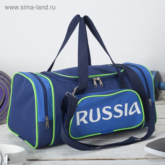 Сумка спортивная на молнии, 1 отдел, 2 наружных кармана, синий/голубой/салатовый