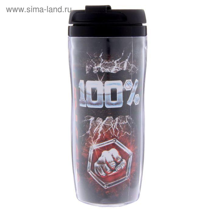 """Термостакан """"100% мужик"""", 350 мл"""