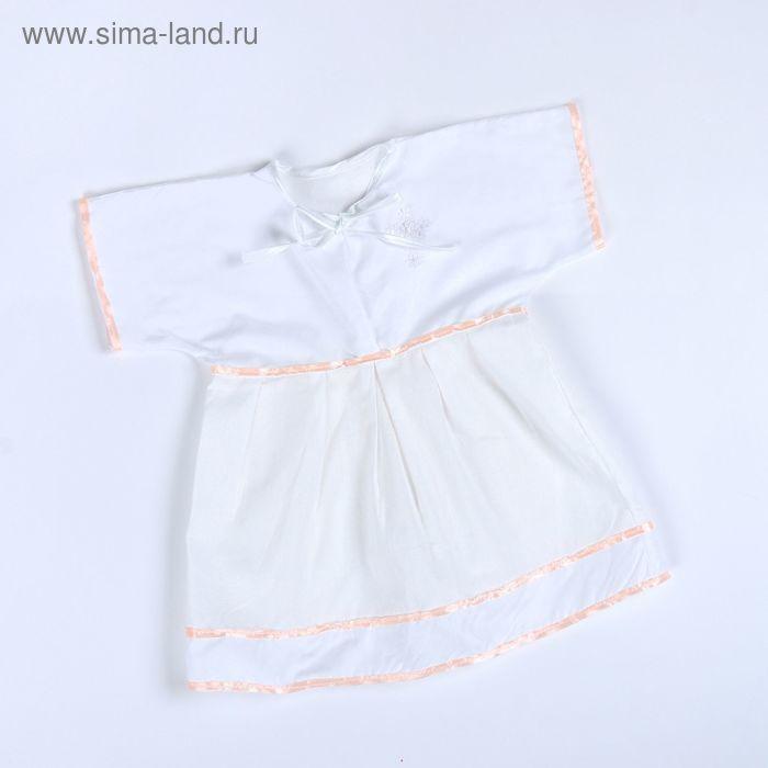 Платье крестильное (сатин/жаккард+бязь), рост 62-68 см, цвет персик 2009