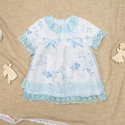 Платье крестильное, рост 74-80 см, цвет бело-голубой 2021
