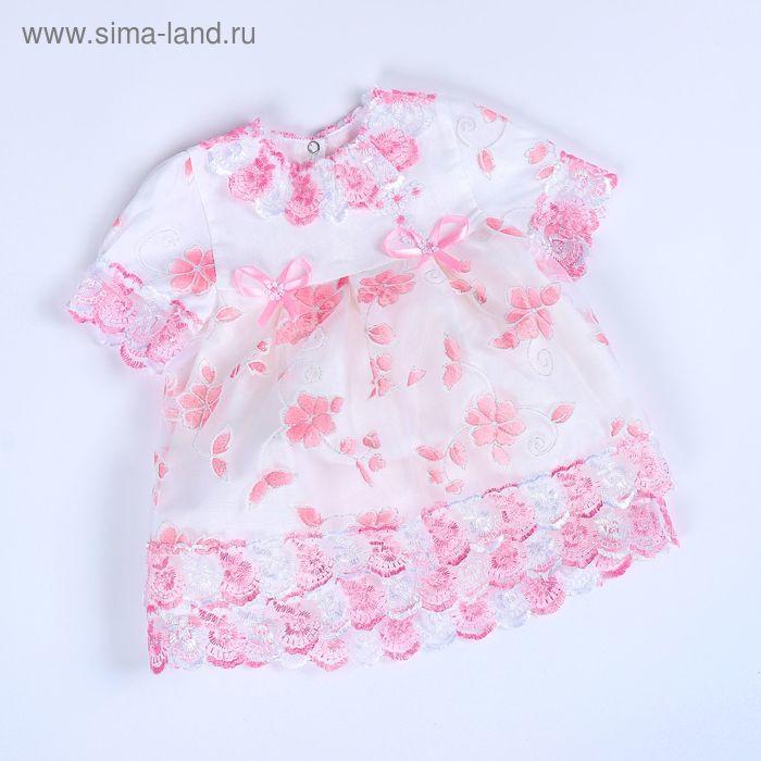 Платье крестильное, рост 74-80 см, цвет бело-розовый 2021