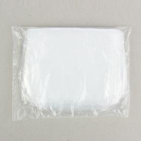 Набор пакетов полиэтиленовых фасовочных 20 х 30 см, 30 мкм, 100 шт