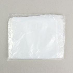 Набор пакетов полиэтиленовых фасовочных 25 х 40 см, 30 мкм, 100 шт.
