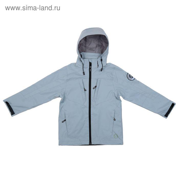 Куртка для мальчика, рост 164-170 см (84), цвет серый ТФ 32003/2 ФФ