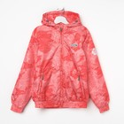 Куртка для девочки, рост 128-134 см (68), цвет коралл ТФ 32008/2 ТР